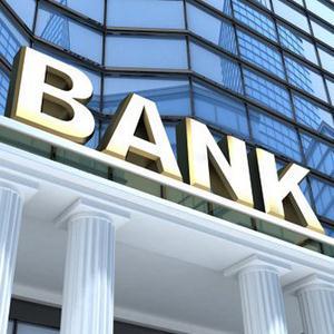 Банки Артема