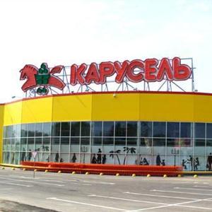 Гипермаркеты Артема