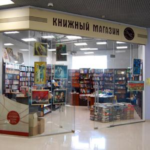Книжные магазины Артема