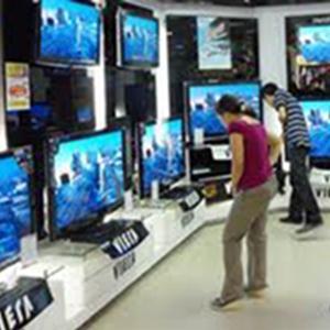 Магазины электроники Артема