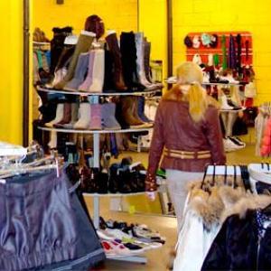 Магазины одежды и обуви Артема