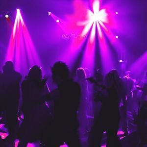 Ночные клубы Артема