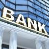 Банки в Артеме