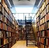 Библиотеки в Артеме