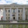 Дворцы и дома культуры в Артеме