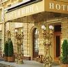 Гостиницы в Артеме