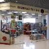 Книжные магазины в Артеме