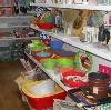 Магазины хозтоваров в Артеме