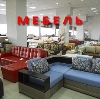 Магазины мебели в Артеме