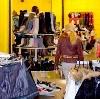 Магазины одежды и обуви в Артеме