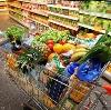 Магазины продуктов в Артеме