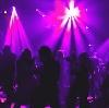 Ночные клубы в Артеме
