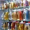 Парфюмерные магазины в Артеме