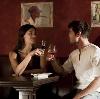 Рестораны, кафе, бары в Артеме