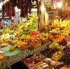 Рынки в Артеме