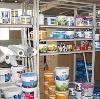 Строительные магазины в Артеме