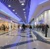 Торговые центры в Артеме