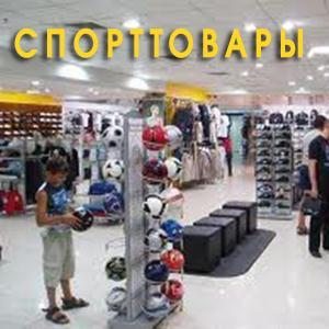 Спортивные магазины Артема