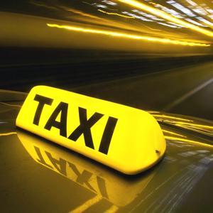Такси Артема