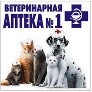 Ветеринарные аптеки Артема