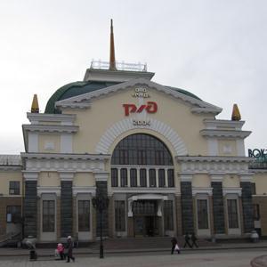 Железнодорожные вокзалы Артема